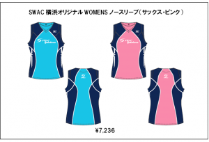 SWAC横浜オリジナルノースリーブ(WOMENS)
