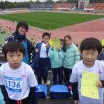 2015.11.23(月) S&B杯ちびっ子健康マラソン大会出場!