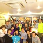 2015.12.12(土) SWAC横浜 年末懇親会