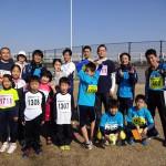 2016.02.28(日) 第45回 港北区民マラソン大会出場!