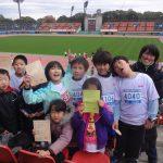 2016.11.23(水) 第30回 S&B杯ちびっ子健康マラソン(神奈川大会)出場!