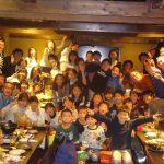 2016.12.18(日) SWAC横浜キッズ・ジュニア 年末懇親会