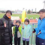 2017.11.18(土) 第31回 S&B杯ちびっ子健康マラソン(東京大会)出場!