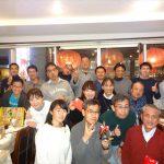 2017.12.16(土) SWAC横浜 年末懇親会2017