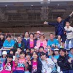 2018.05.05(土) JA全農チビリンピック2018出場!