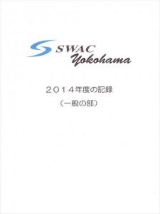 SCN_0003_R